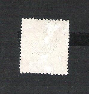 Deutsches Reich 1872 bis 1874 - Brustschildausgaben Dr1a10
