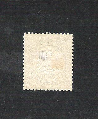 Deutsches Reich 1872 bis 1874 - Brustschildausgaben Dr23b_10