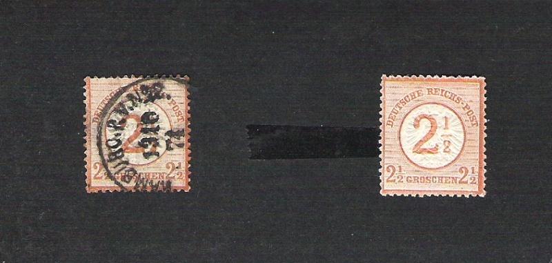Deutsches Reich 1872 bis 1874 - Brustschildausgaben Dr2910