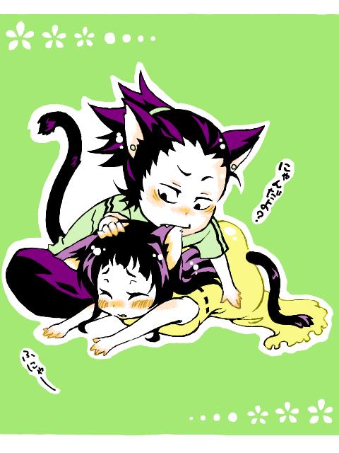Shikamaru x Hinata 12452310