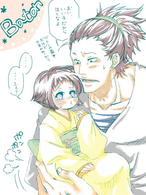 Shikamaru x Hinata 12823610