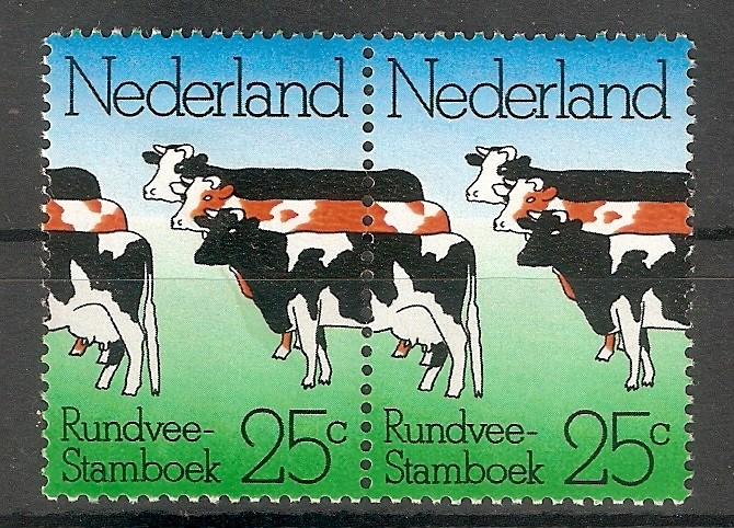 Briefmarken - Briefmarken mit durchlaufenden Markenbild Scan0024