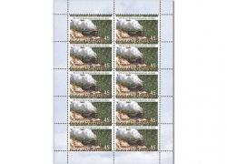 Briefmarken mit durchlaufenden Markenbild - Seite 2 Schmal10