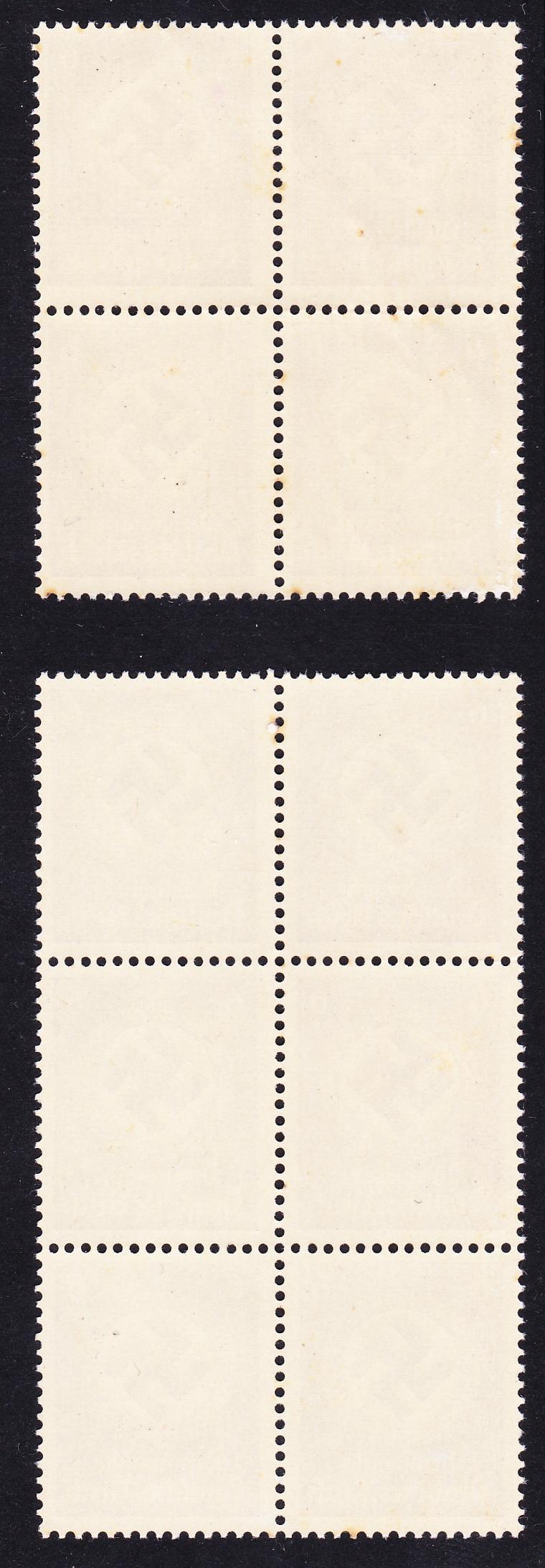 Das Grundbestecke eines Briefmarkensammlers Unbena48