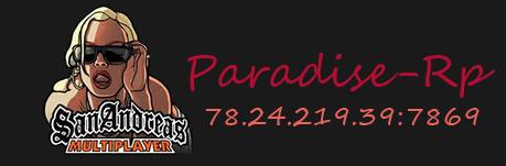Paradise-Rp