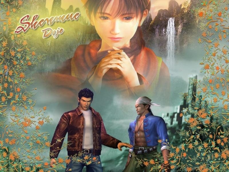 Les plus belles jaquettes du jeu vidéo - Page 3 Shenmu17