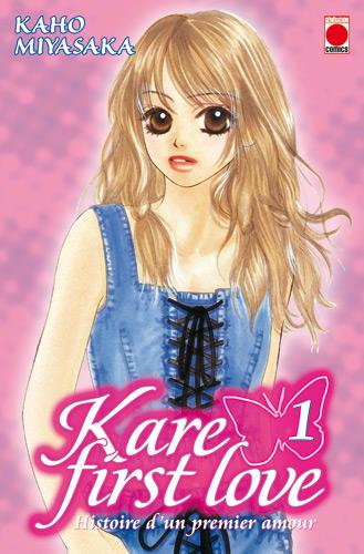 "Manga ""Kare First Love"" Kare_f10"