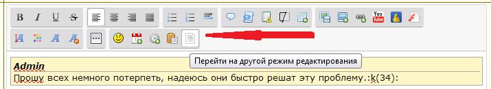 Клик по нику и цитата выделенного - проблемы 2013-010