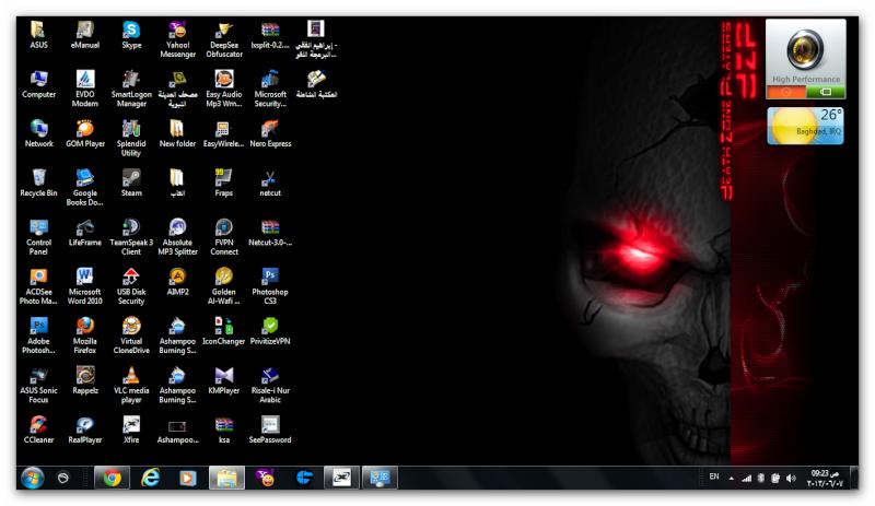 lts see how ur desktop looks like ;) Ashamp11