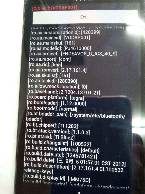Erreur mise a jour HTC One X 4.0.4 -> 4.1.1 et  HTC Sense 4+ 20130616