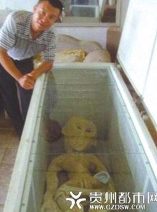 Un Chinois détiendrait un alien dans son congélateur! Alien110