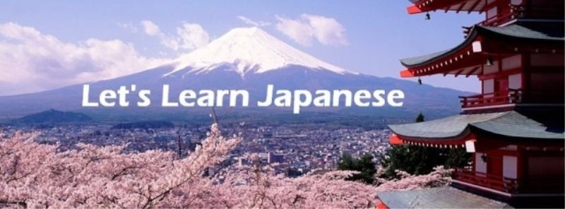 Let's Learn Japanese!