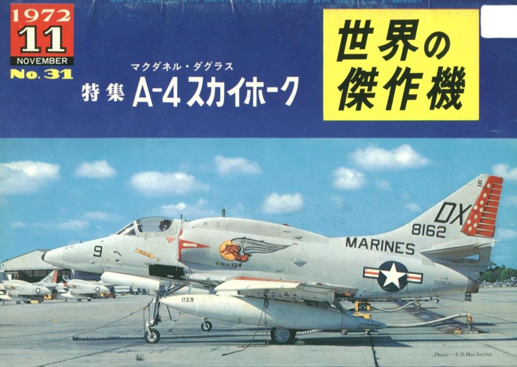 A-4 SKYHAWK A-41010