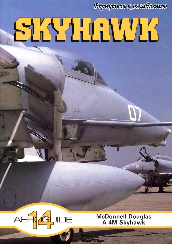 A-4 SKYHAWK Oaca_a40