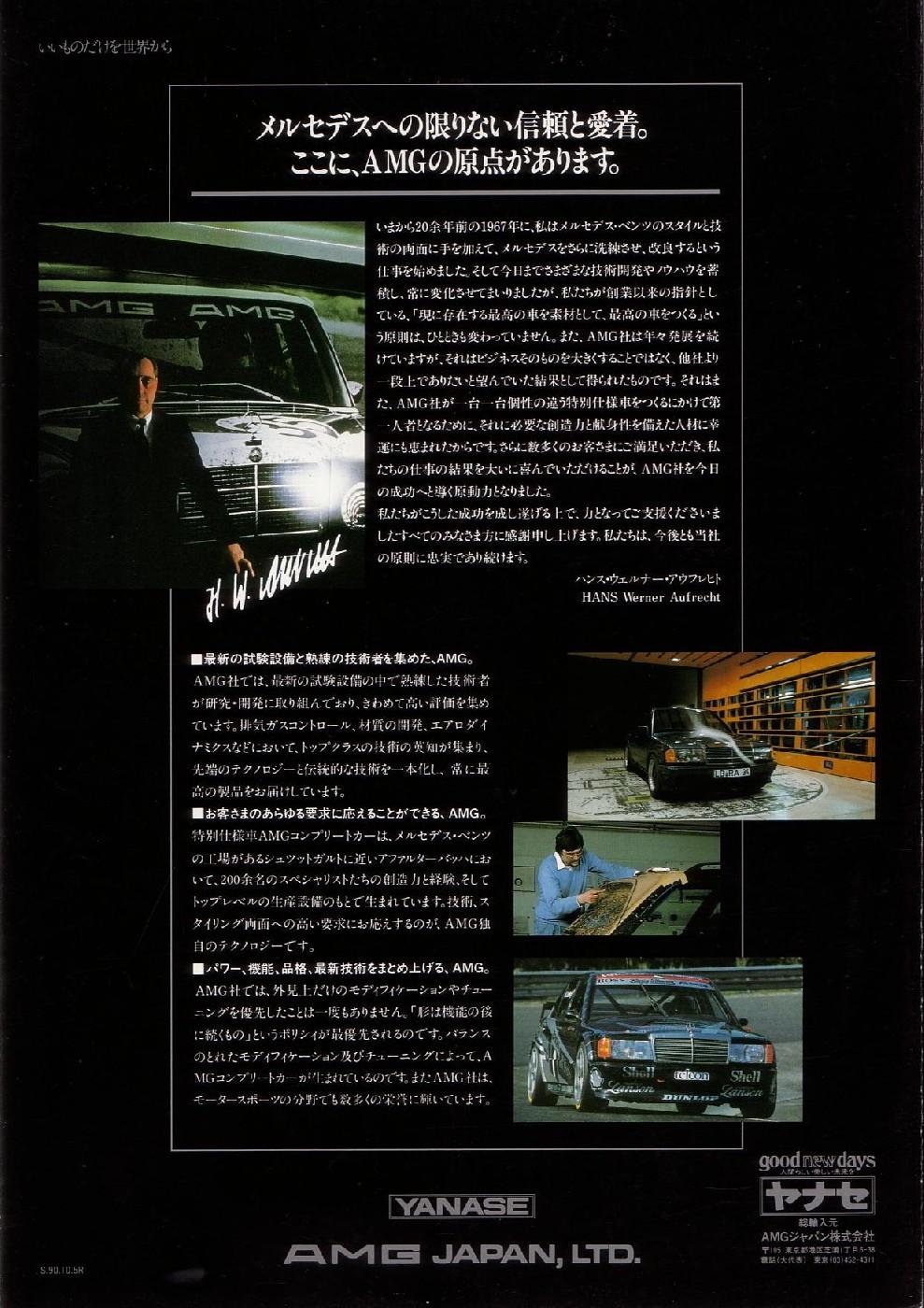(CATÁLOGO): AMG Japão - linha 1990 4b62c110