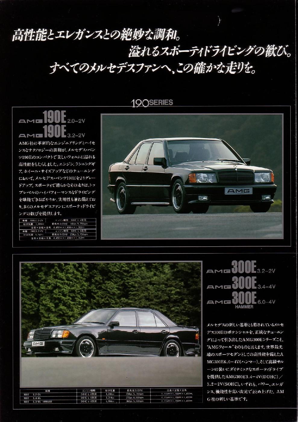 (CATÁLOGO): AMG Japão - linha 1990 C7e98e10
