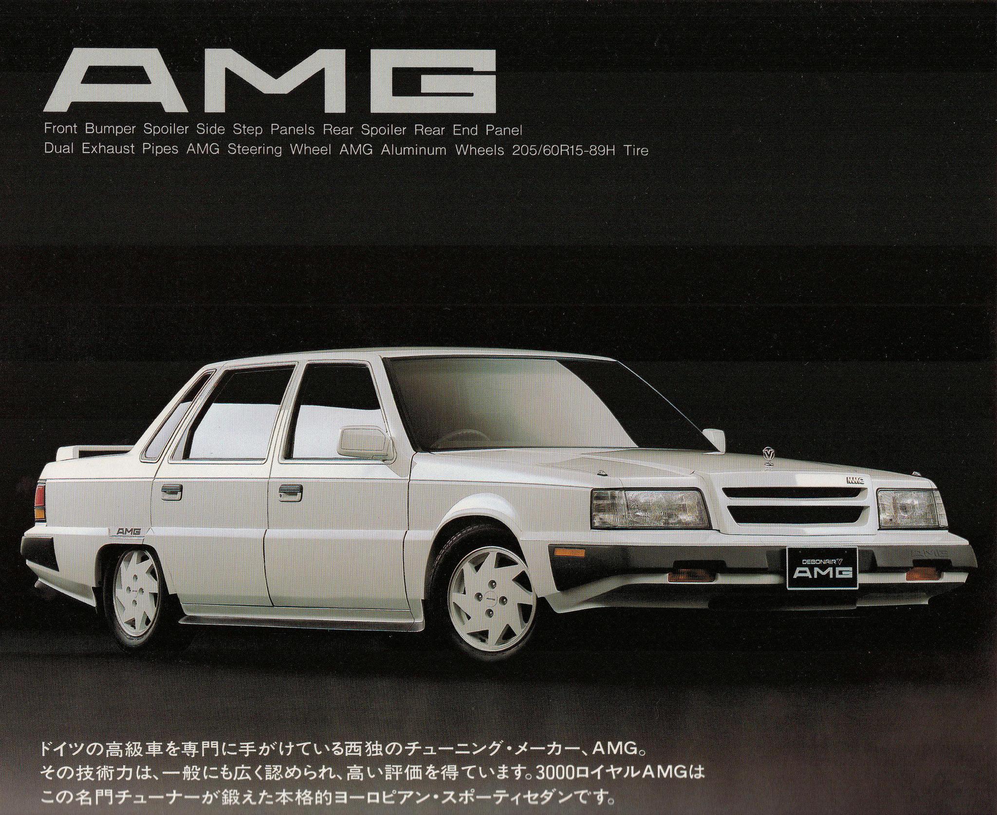 (AMG): E não só de Mercedes-Benz viveu a AMG... Fbed5910