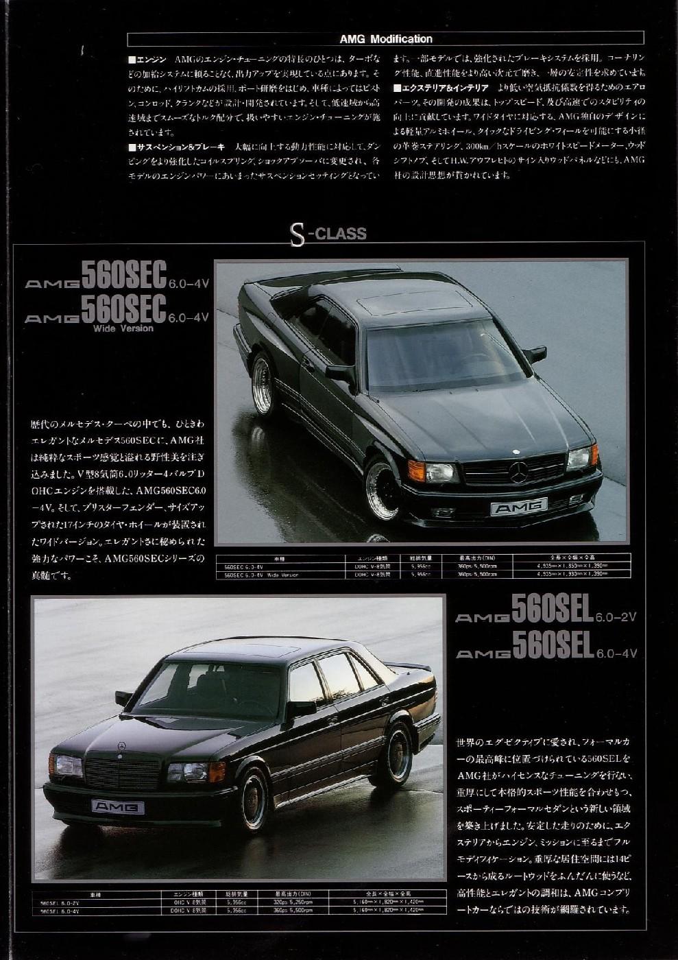 (CATÁLOGO): AMG Japão - linha 1990 Fc8e3310