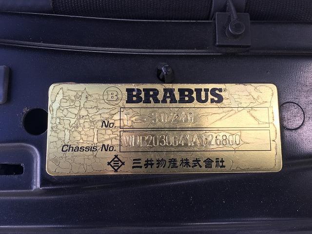 (W203): Classe C BRABUS 3.2 2001 Ffa94210