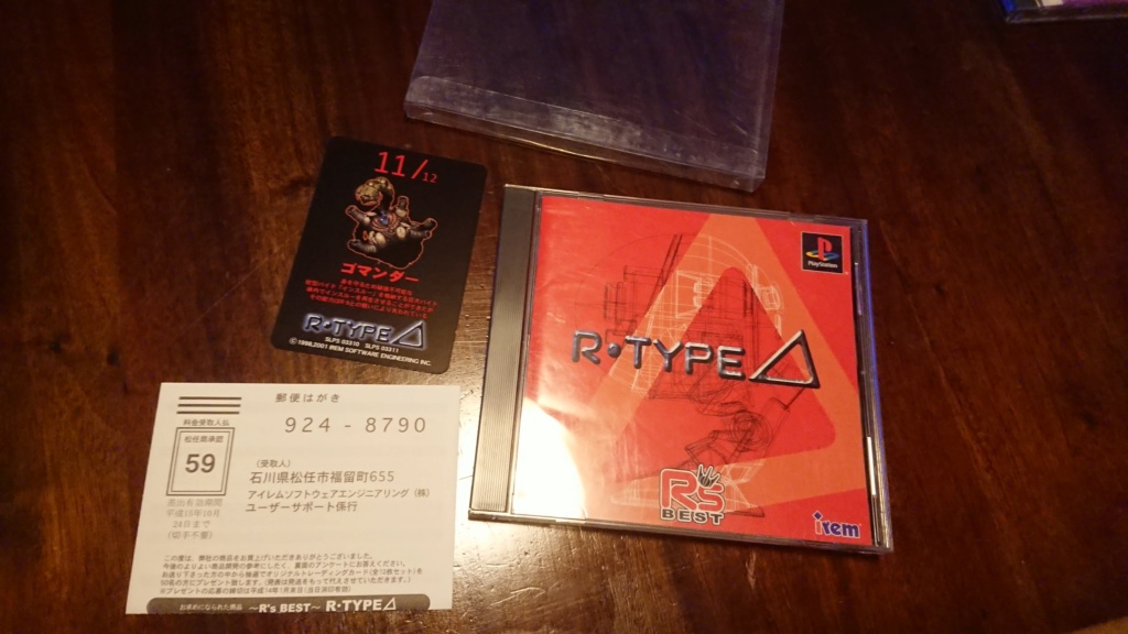 [VDS] Consoles et Jeux NINTENDO / SEGA / NEC / XBOX / SONY Dsc_0845