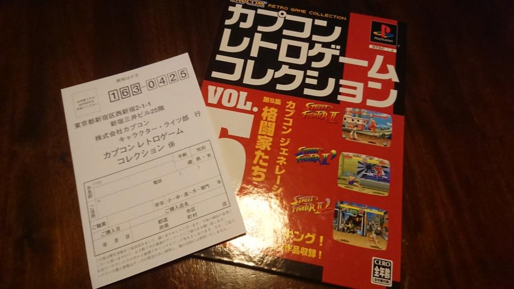 [VDS] Consoles et Jeux NINTENDO / SEGA / NEC / XBOX / SONY Dsc_0847