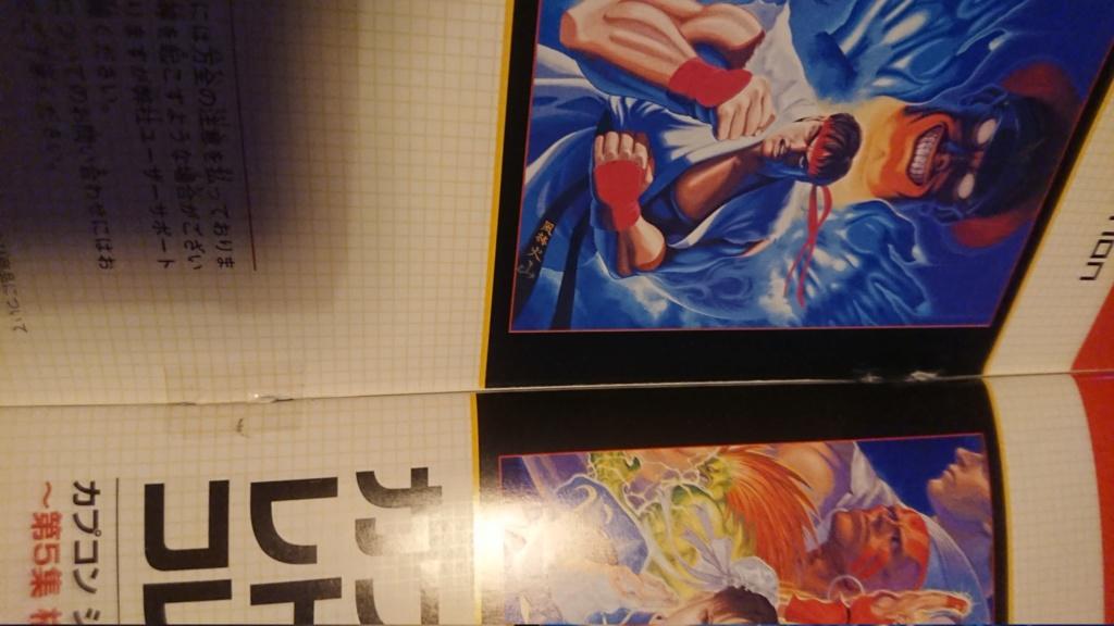 [VDS] Consoles et Jeux NINTENDO / SEGA / NEC / XBOX / SONY Dsc_0848