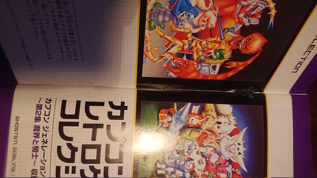 [VDS] Consoles et Jeux NINTENDO / SEGA / NEC / XBOX / SONY Dsc_0850