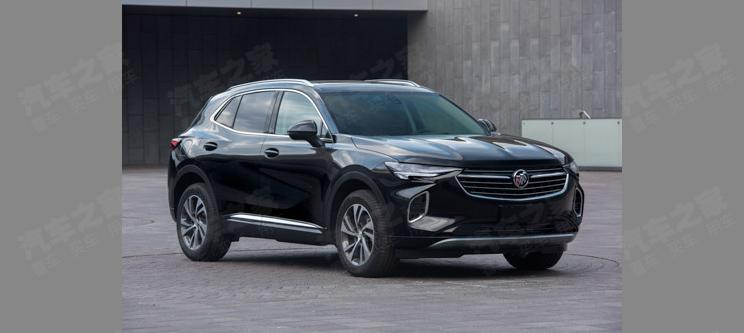 2021 Buick Enspire 10