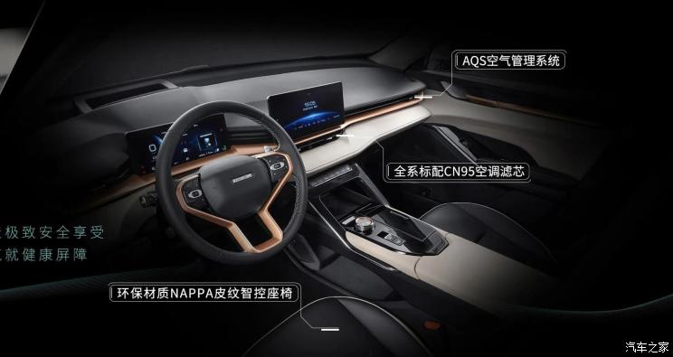 [Actualité] Groupe Great Wall Motors - Page 2 744x0126