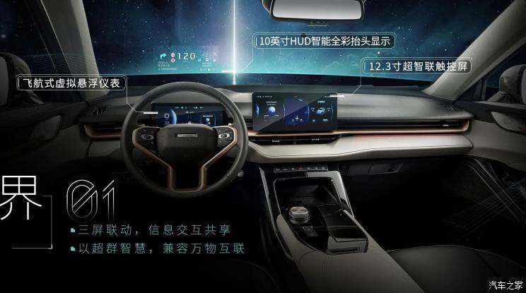 [Actualité] Groupe Great Wall Motors - Page 2 744x0127
