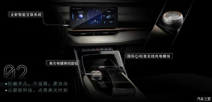 [Actualité] Groupe Great Wall Motors - Page 2 744x0128