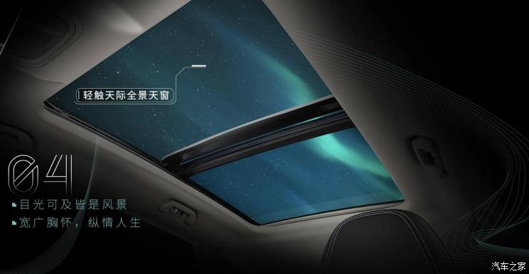 [Actualité] Groupe Great Wall Motors - Page 2 744x0129