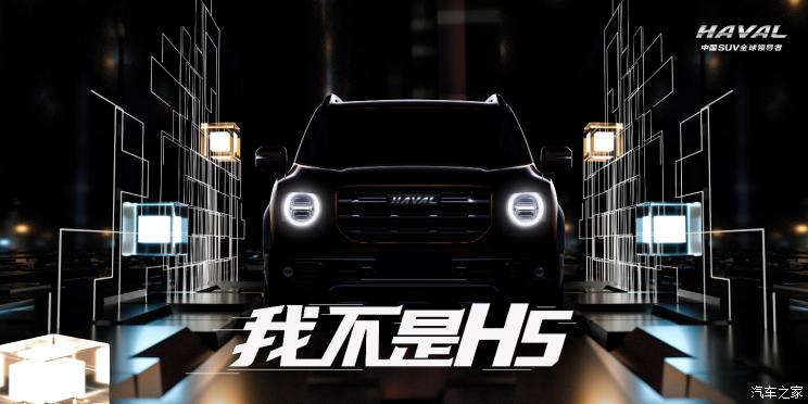 [Actualité] Groupe Great Wall Motors 744x0_41