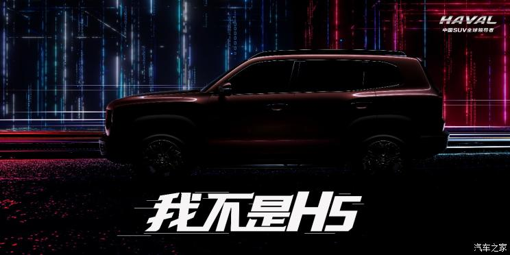 [Actualité] Groupe Great Wall Motors 744x0_42