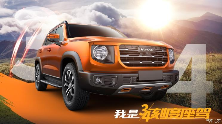 [Actualité] Groupe Great Wall Motors 744x0_55
