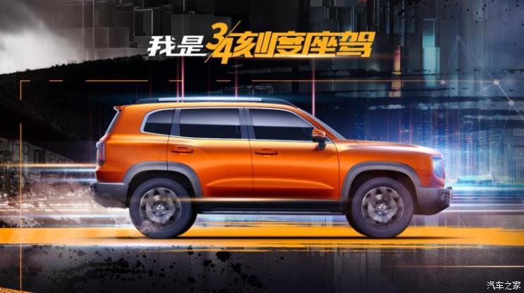 [Actualité] Groupe Great Wall Motors 744x0_57