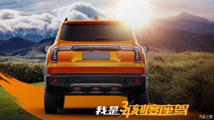 [Actualité] Groupe Great Wall Motors 744x0_59