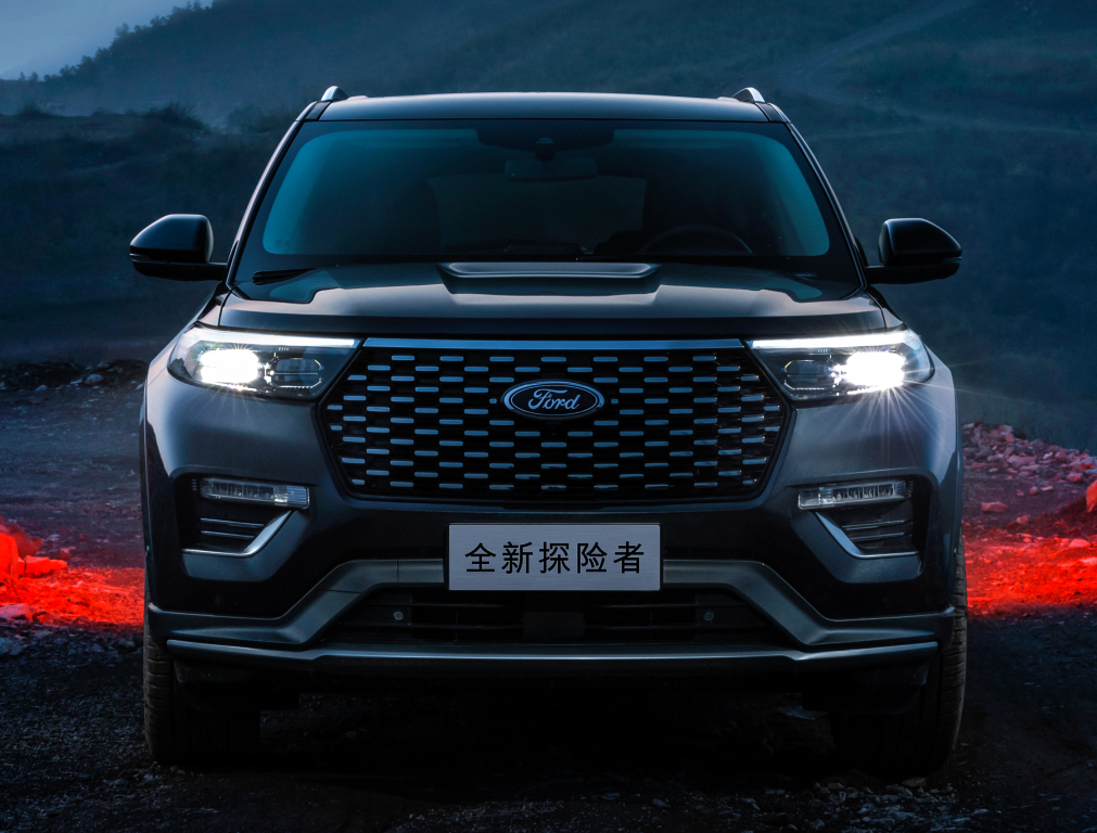 2019 - [Ford] Explorer - Page 3 Ford_e14