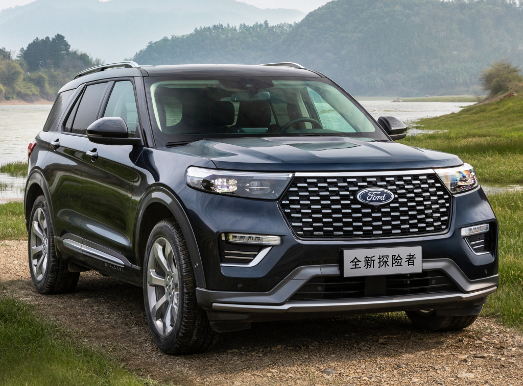2019 - [Ford] Explorer - Page 3 Ford_e15