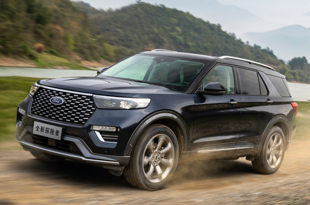 2019 - [Ford] Explorer - Page 3 Ford_e17