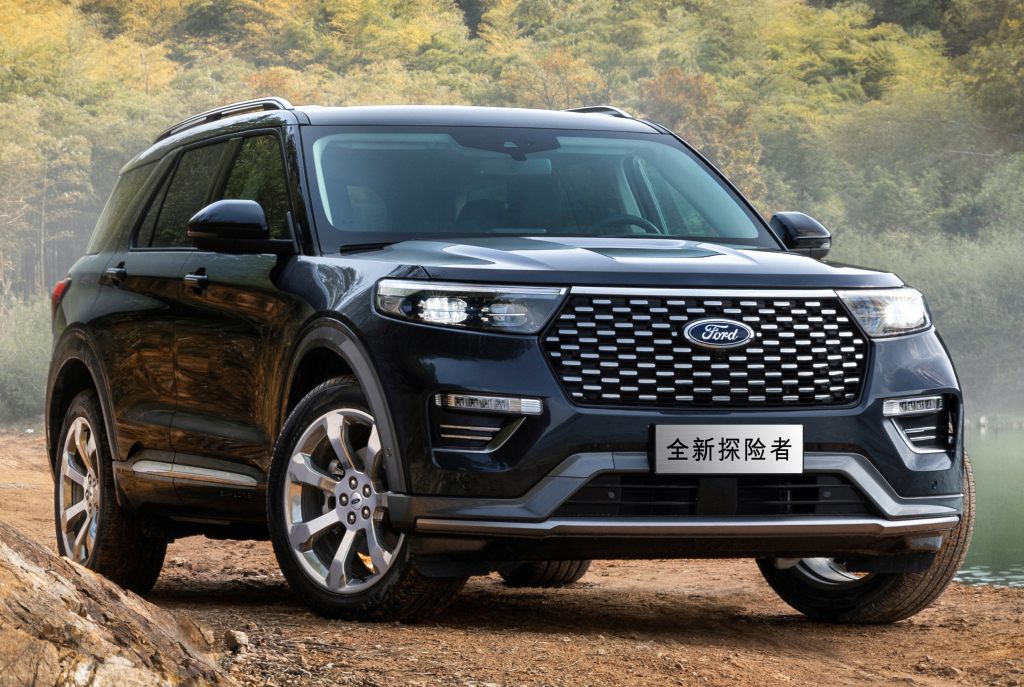2019 - [Ford] Explorer - Page 3 Ford_e18