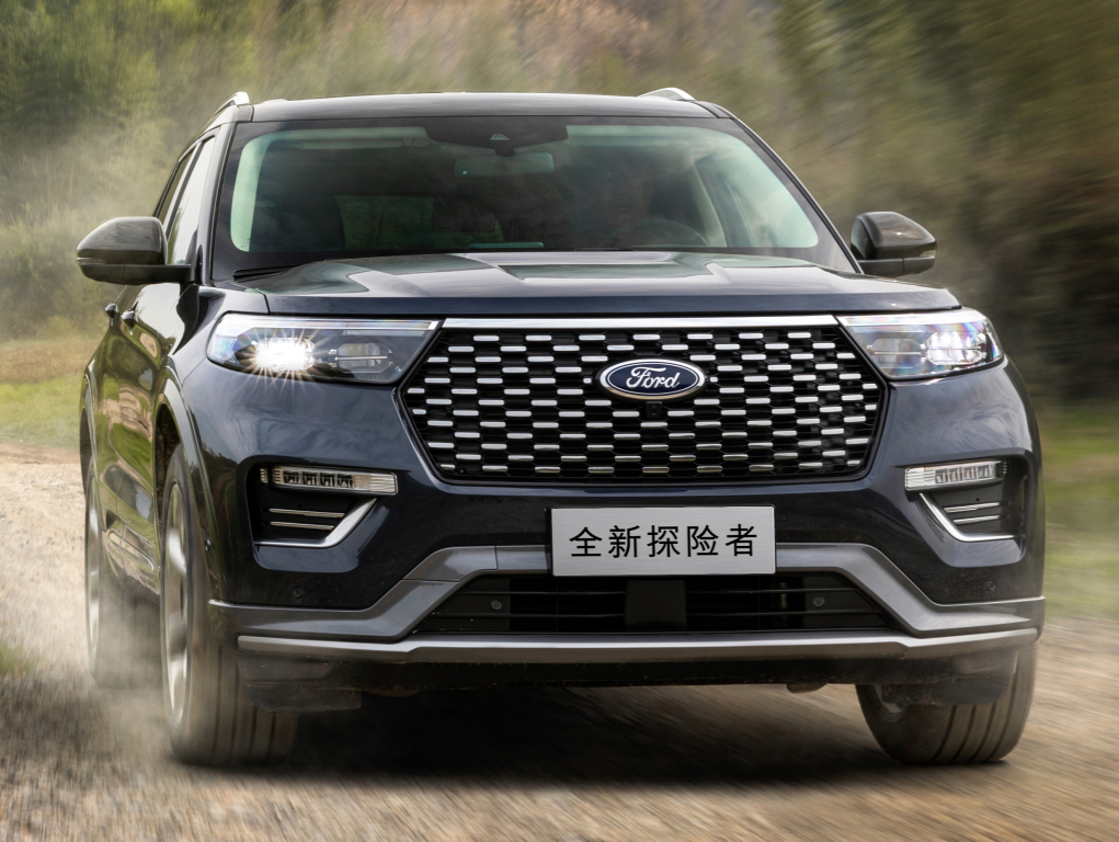 2019 - [Ford] Explorer - Page 3 Ford_e19