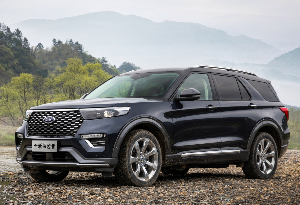 2019 - [Ford] Explorer - Page 3 Ford_e20