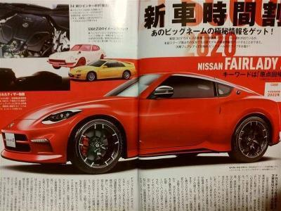 2018 - [Nissan] 370Z II - Page 3 Img-2016