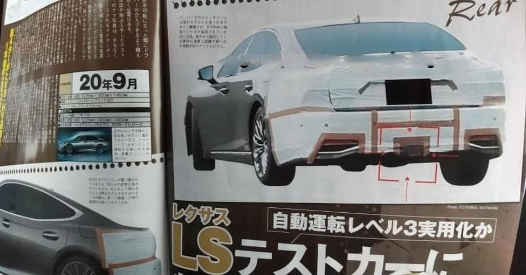 2016 - [Lexus] LS  - Page 4 Ls_11