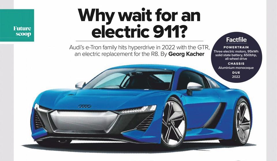 2022 -[Audi] R8 III R810