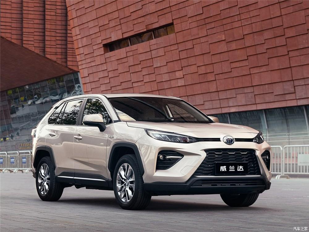 2019 - [Toyota] RAV 4 V - Page 4 Toyot107