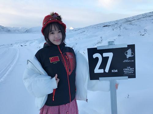 """Laly Nishimura, """"L'histoire de la rose qui fané lentement"""". 7427ea10"""