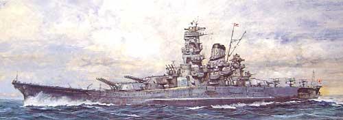 Derniers Achats - Page 17 Yamato10