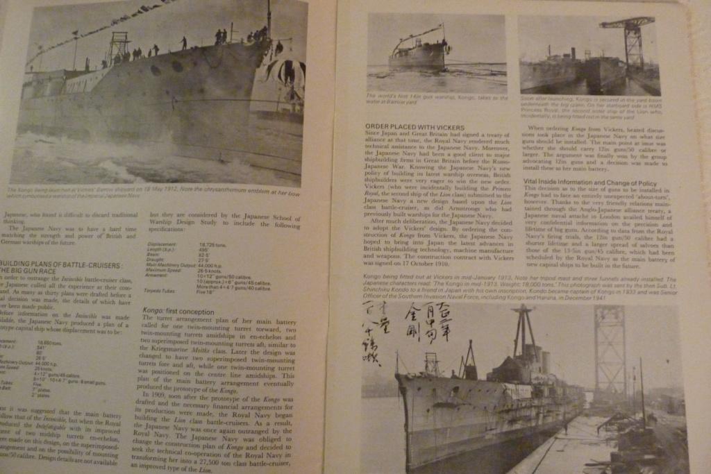 Liquidation Profile Warship P1020714